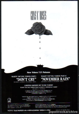 Guns N' Roses 1993/08 Don't Cry / November Rain Japan video promo ad