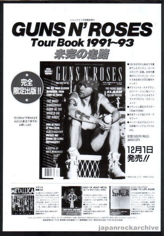 Guns N' Roses 1994/04 Tour Book 1991-93 Japan book promo ad