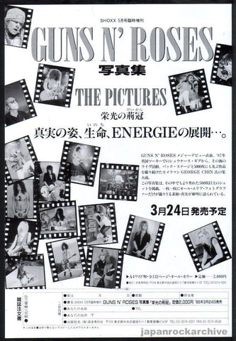 Guns N' Roses 1995/04 The Pictures Japan book promo ad