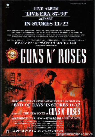 Guns N' Roses 1998/04 Live Era '87-'93 Japan album promo ad