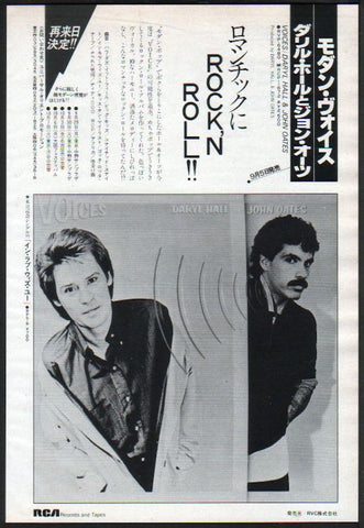 Hall & Oates 1980/09 Voices Japan album / tour promo ad