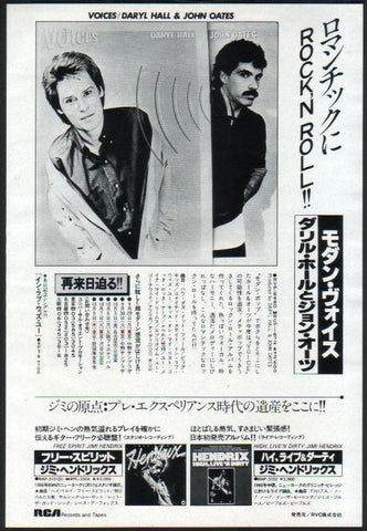 Hall & Oates 1980/10 Voices Japan album / tour promo ad