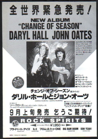 Hall & Oates 1990/10 Change of Season Japan album promo ad