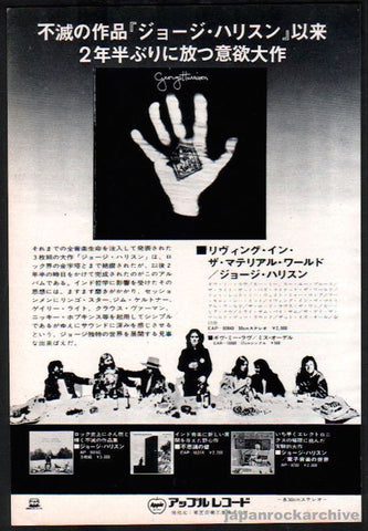 George Harrison 1973/08 Living In The Material World Japan album promo ad