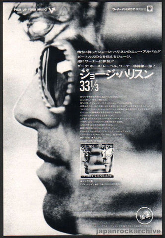 George Harrison 1977/01 Thirty Three & 1/3 Japan album promo ad