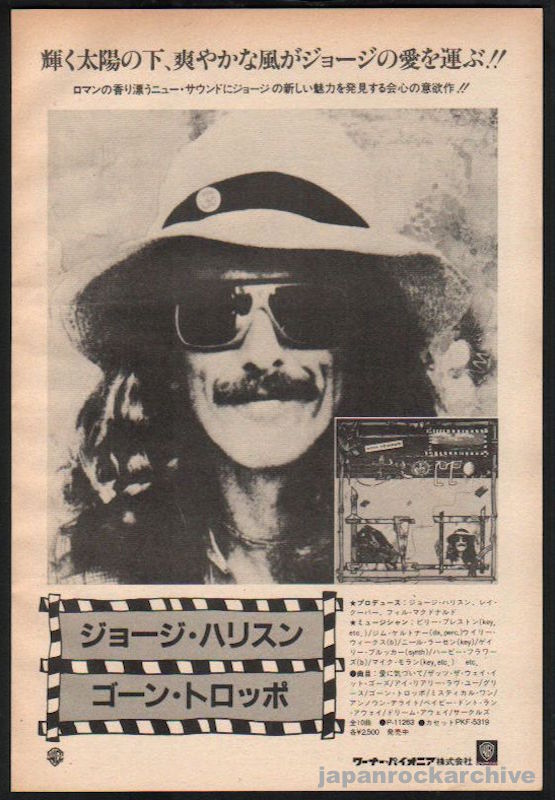 George Harrison 1983/01 Gone Troppo Japan album promo ad