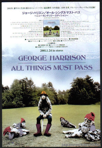 George Harrison 2001/02 All Things Must Pass Japan album promo ad
