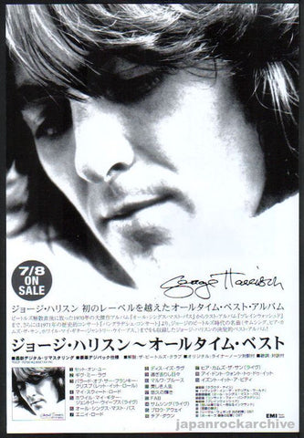 George Harrison 2009/08 Let It Roll Japan album promo ad