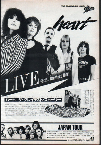 Heart 1981/02 The Greatest Story Japan album promo ad