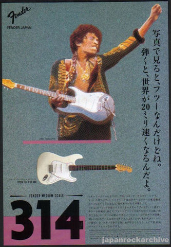 Jimi Hendrix 1985/11 Fender 314 Guitar Japan product promo ad