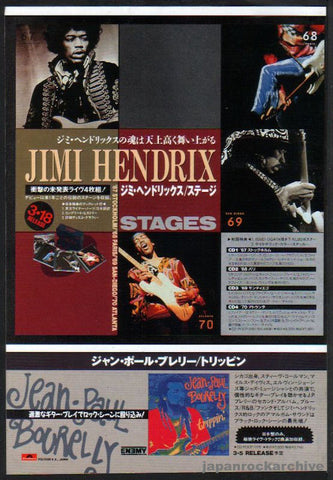 Jimi Hendrix 1992/04 Stages Japan cd box set promo ad