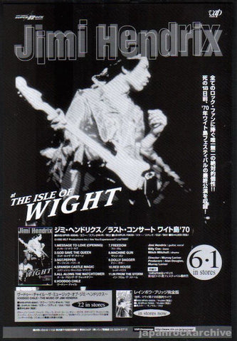 Jimi Hendrix 1997/07 At The Isle Of Wight Japan video promo ad