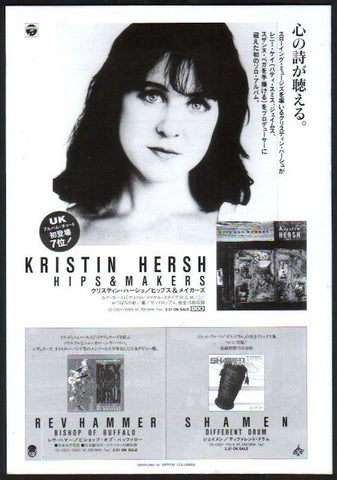 Kristin Hersh 1994/04 Hips & Makers Japan album promo ad