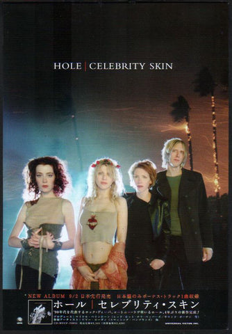 Hole 1998/10 Celebrity Skin Japan album promo ad