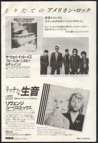 Bruce Hornsby And The Range 1986/10 The Way It Is Japan album promo ad