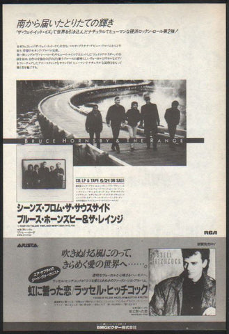 Bruce Hornsby And The Range 1988/07 Scenes From The Southside Japan album promo ad