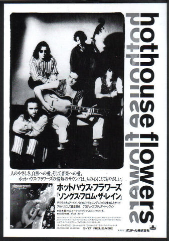 Hothouse Flowers 1993/04 Songs From The Rain Japan album promo ad