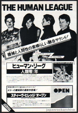 The Human League 1980/02 Reproduction Japan album promo ad