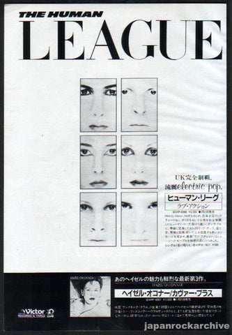 The Human League 1982/02 Dare! Japan album promo ad
