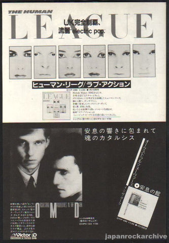 The Human League 1982/03 Dare! Japan album promo ad