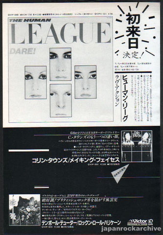 The Human League 1982/04 Dare! Japan album promo ad