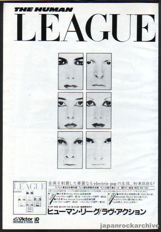 The Human League 1982/06 Dare! Japan album promo ad