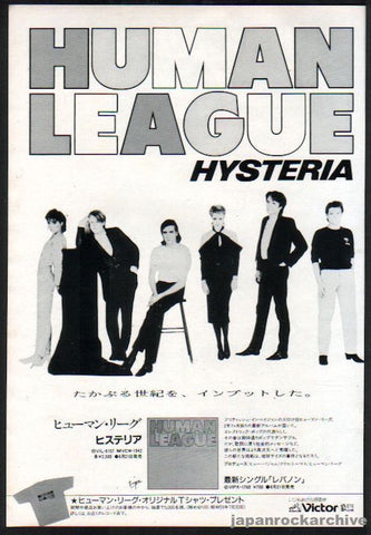 The Human League 1984/07 Hysteria Japan album promo ad