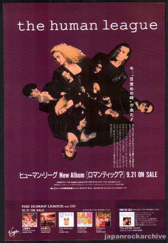 The Human League 1990/10 Romantic? Japan album promo ad