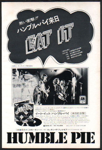 Humble Pie 1973/05 Eat It Japan album promo ad