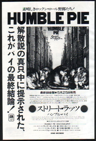 Humble Pie 1975/06 Street Rats Japan album promo ad