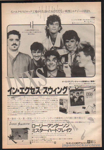 INXS 1984/06 The Swing Japan album promo ad