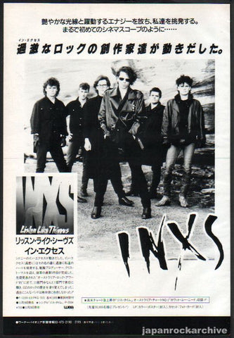 INXS 1985/12 Listen Like Thieves Japan album promo ad