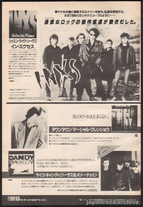 INXS 1986/01 Listen Like Thieves Japan album promo ad