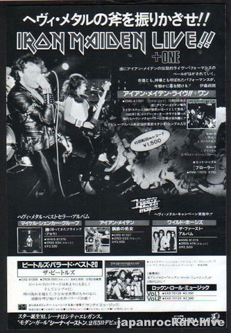 Iron Maiden 1981/01 Live + One Japan album promo ad
