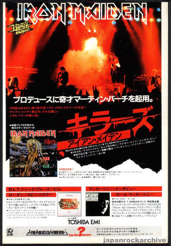 Iron Maiden 1981/05 Killers Japan album / tour promo ad