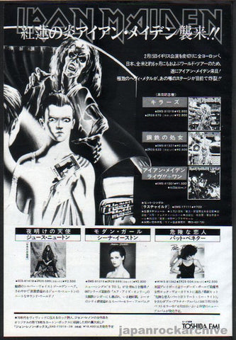 Iron Maiden 1981/06 Killers Japan album / tour promo ad