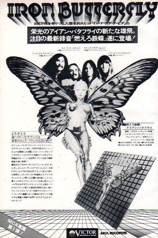 Iron Butterfly 1975/04 Scorched Beauty Japan album promo ad