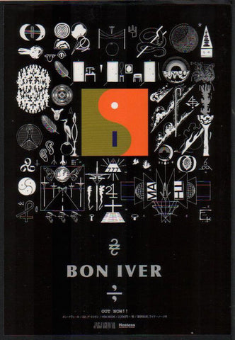 Bon Iver 2016/11 22, A Million Japan album promo ad