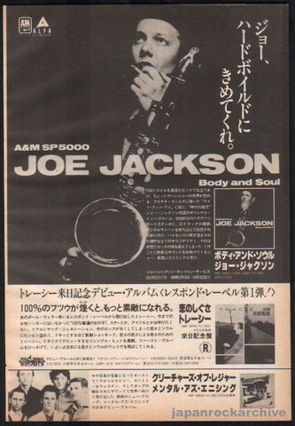 Joe Jackson 1984/05 Body and Soul Japan album promo ad