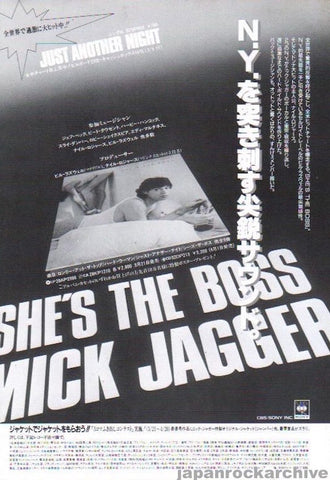 Mick Jagger 1985/05 She's The Boss Japan album promo ad