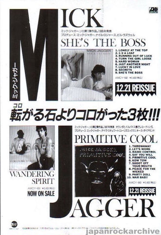 Mick Jagger 1994/01 Wandering Spirit She's The Boss Primitive Cool Japan album reissue ad
