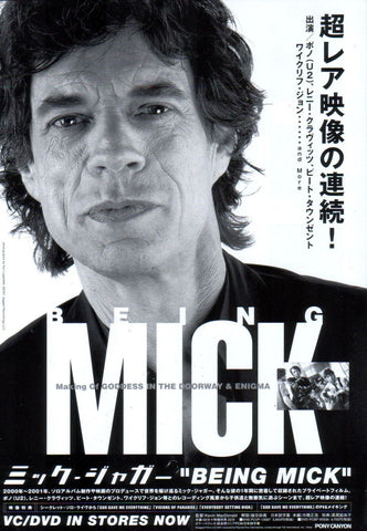 Mick Jagger 2002/06 Being Mick Japan video / dvd promo ad