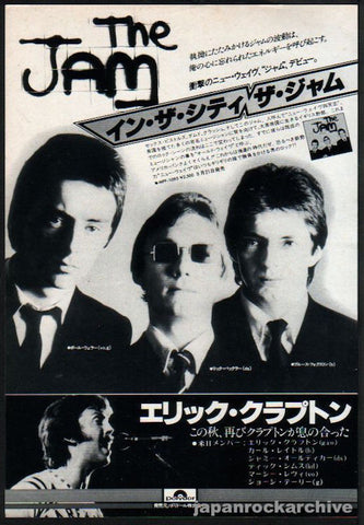 The Jam 1977/10 In The City Japan album promo ad