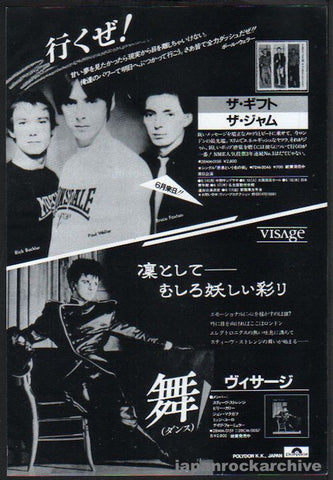The Jam 1982/06 The Gift Japan album promo ad