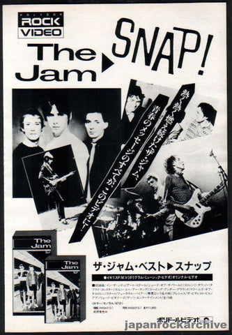 The Jam 1984/08 Snap! Japan video promo ad