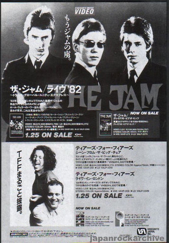 The Jam 1992/02 Greatest Hits and Transglobal Unity Express Japan video promo ad