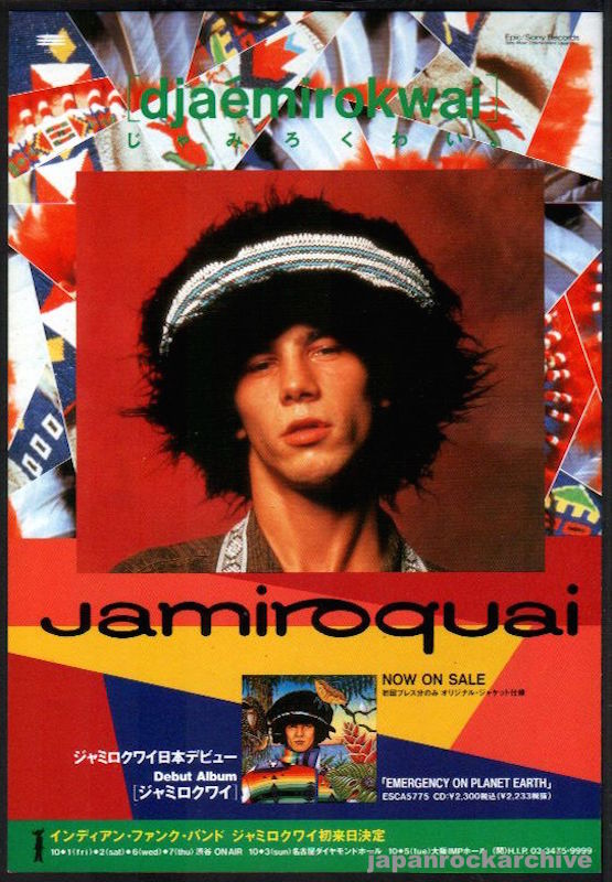 Jamiroquai 1993/08 Emergency on Planet Earth Japan album promo ad
