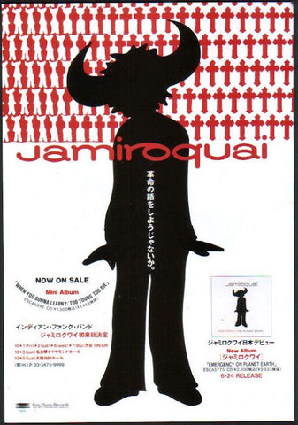 Jamiroquai 1993/07 When You Gonna Learn / Too Young To Die Japan album promo ad