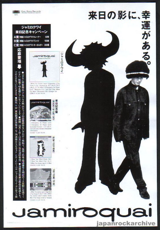 Jamiroquai 1993/11 Emergency on Planet Earth Japan album promo ad
