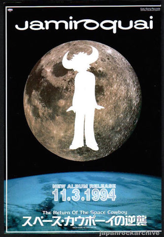 Jamiroquai 1994/12 The Return of the Space Cowboy Japan album promo ad
